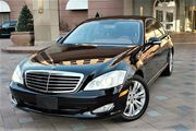 2009 Mercedes-Benz S-Class 4Matic Sedan 4-Door
